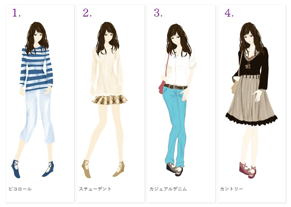 ファッションイラスト2